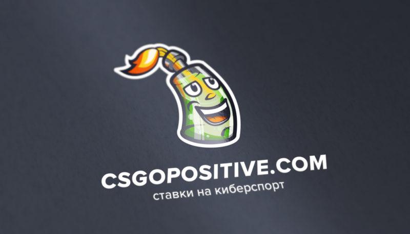 Csgopositive обзор букмекера, получаем промокод и фрибет ставку